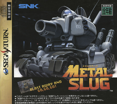 Metal slug   super vehicle 001 (japan)
